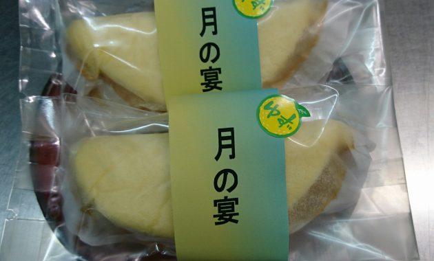 栄久堂吉宗_季節の和菓子「月の宴」